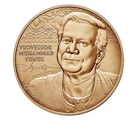 Professor Muhammad Yunus Bronze Medal 1.5 Inch