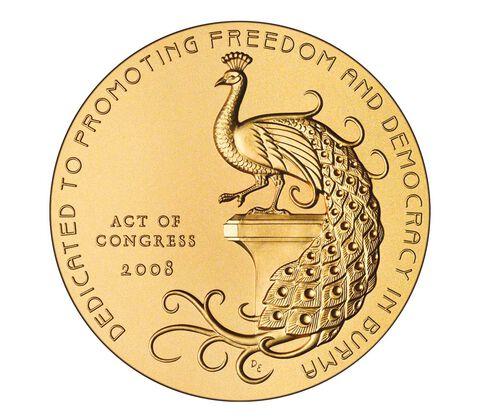 Daw Aung San Suu Kyi Bronze Medal 1.5 Inch,  image 2