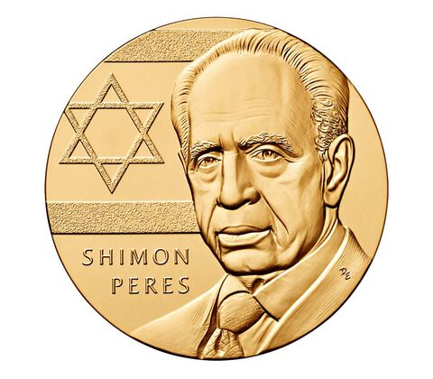 Shimon Peres Bronze Medal 3 Inch