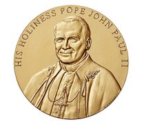 Pope John Paul II Bronze Medal 3 Inch